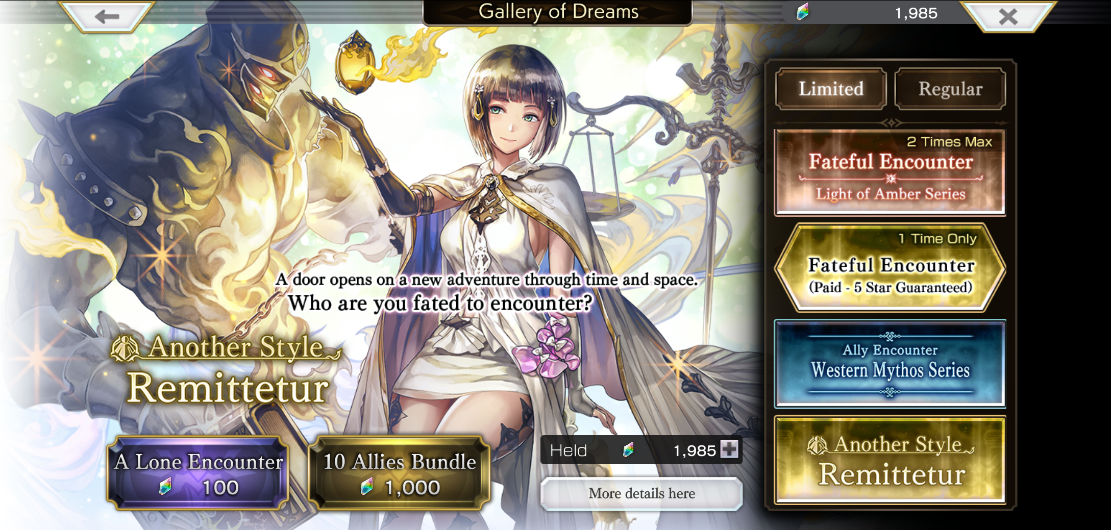 A screenshot of one of the banners you can pull characters from.