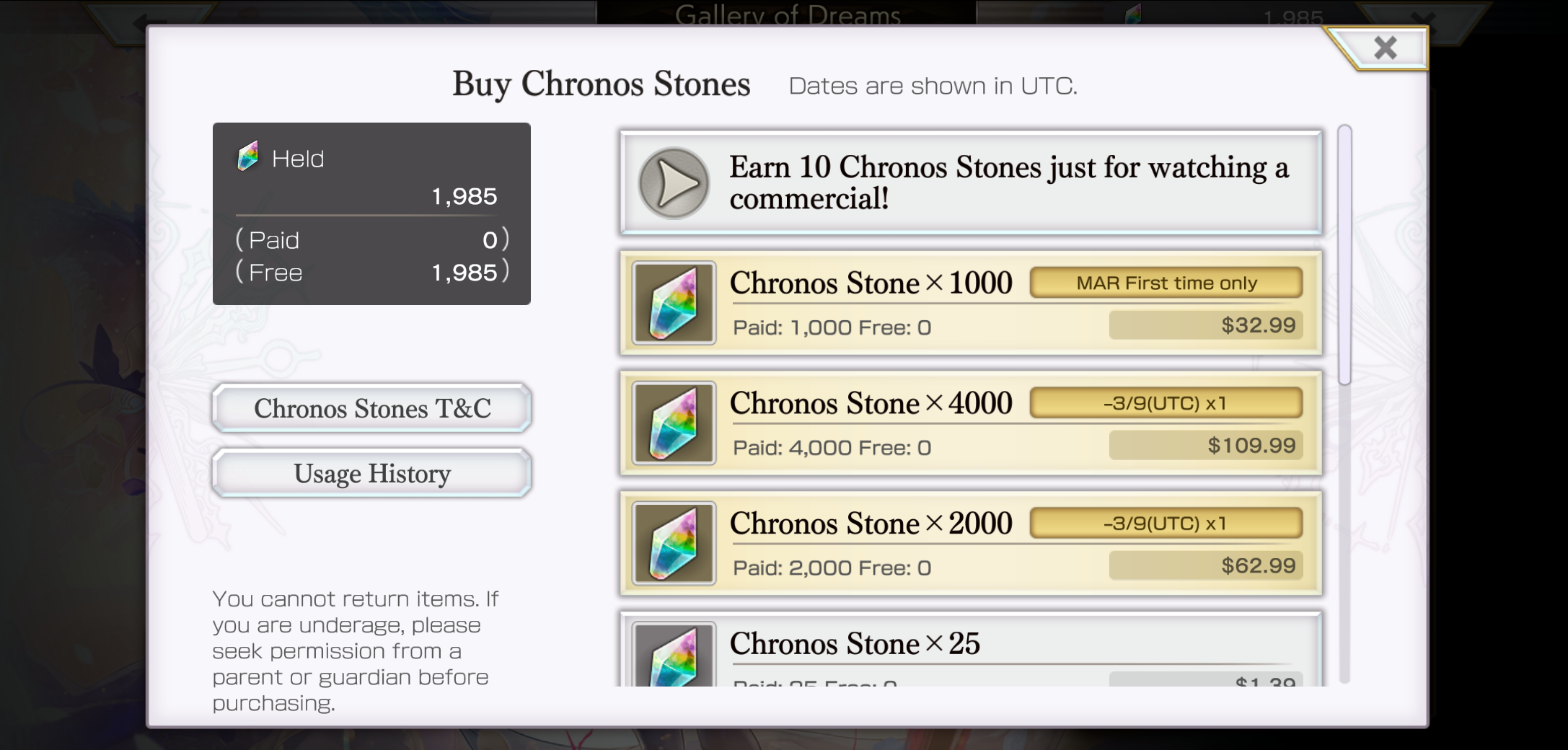 The 'Buy Chronos Stones' page which shows different purchase amounts for the gems.